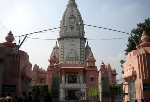 Live Darshan of the holy Kashi Vishwanath Temple