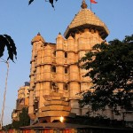 Siddhivinayak Temple Outside