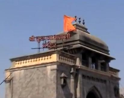 Tulja Bhavani Temple Live Darshan - Avail Tulja bhavani blessings online